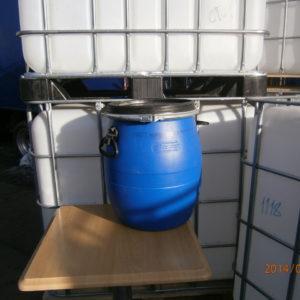 бочка пластиковая н 50 литров